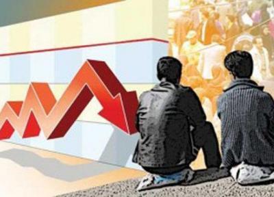 سهم آذربایجان شرقی از بیکاری کشور 4.5 درصد است